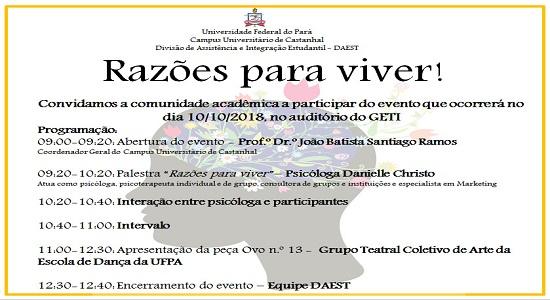 Assistência Estudantil promove evento em alusão ao Dia Mundial da Saúde Mental