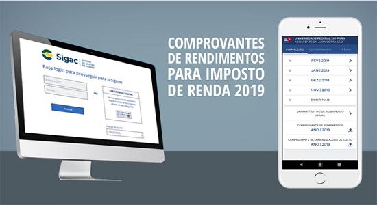 Já estão disponíveis os comprovantes de rendimentos para a Declaração Anual do IRPF 2019