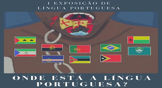 Exposição vai mostrar o percurso da Língua Portuguesa nos países lusófonos